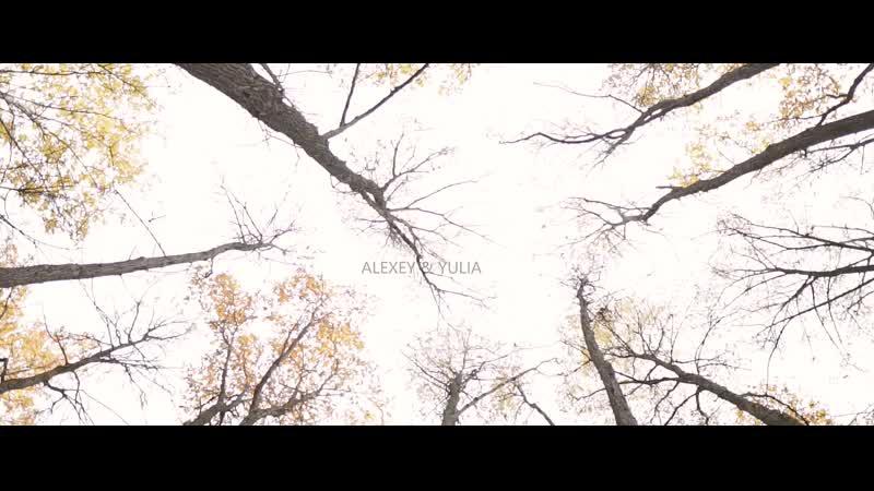 SDE_4_октября_2019_AlexeyYulia