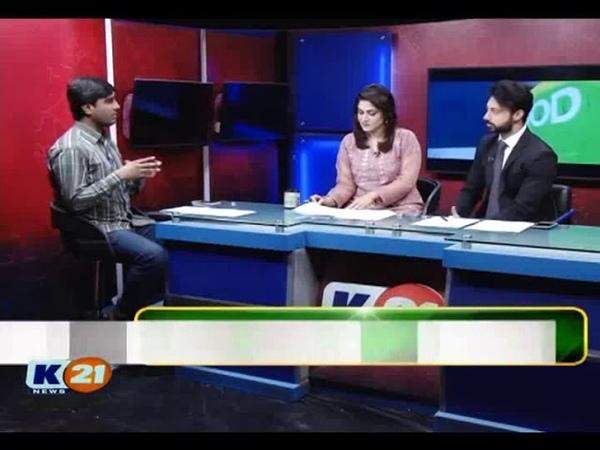 Tehreek e Insaf Ne Awam Ko Mayos Kardia K21 News Morning Show Good Morning Karachi