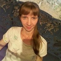 Пашкина Кристина (Николаева)
