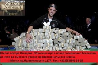 Казино опера минск александр иванов скачать казино в качестве с торрента