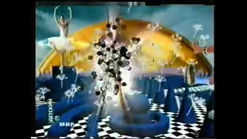 Заставка Художественный фильм НТВ Детский мир 200х