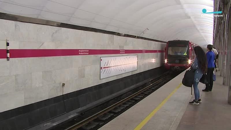 Петербургское метро раскрыло тайну «глазастых» составов