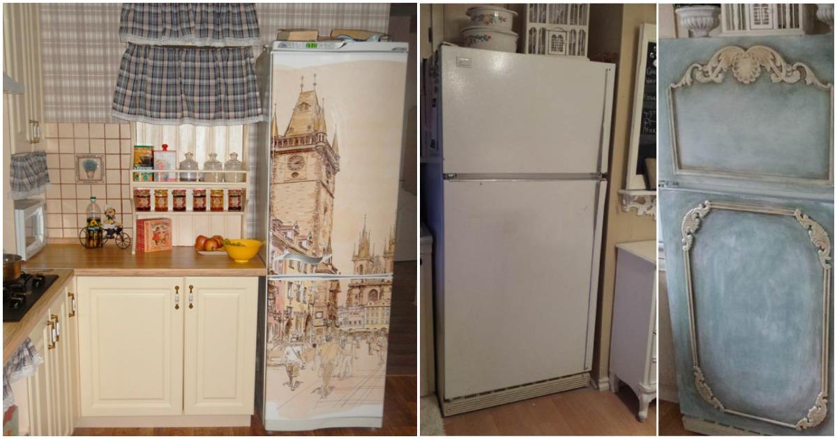 соленость как сделать старый холодильник новым фото эмали