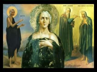 Жития святых. Преподобная Мария Египетская