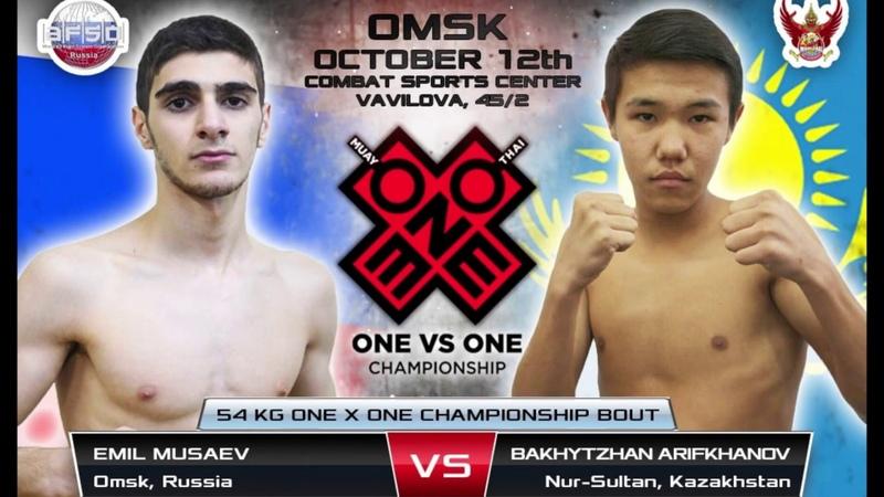 ONExONE Emil MUSAEV (RUS) vs Bakhytzhan Arifkhanov (KAZ)
