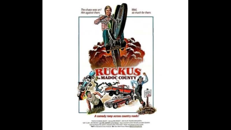 Переполох / Ruckus (1981) Михалёв,DVDRip.1080,релиз от Studio №1