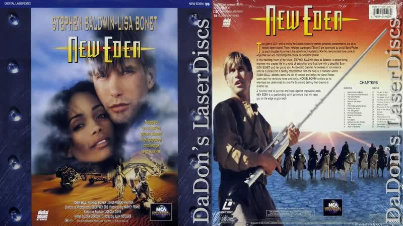 Новый Эдем / New Eden (1994) VHSrip ВПЕРВЫЕ В РОССИИ