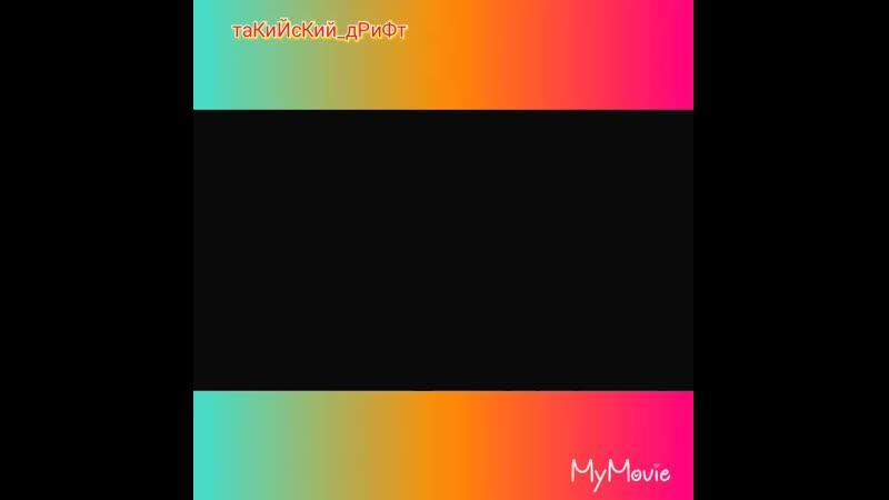 Video_2019_07_04_23_21_40.mp4