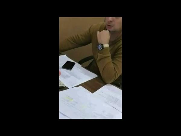 Геноцид коренного населения и вымогательство в г.Дзержинск Нижегородской области