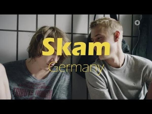Стыд. Германия / DRUCK Die Serie (2018)