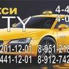 Такси CITY Сарапул 4-40-60