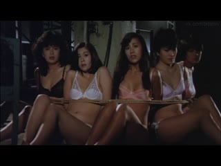 Худ.фильм драма про секс рабство(много бдсм) female market(ryôjoku mesu ichiba kankin) 1986 год