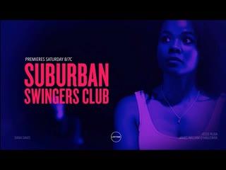Пригородный клуб свингеров _ suburban swingers club (2019)