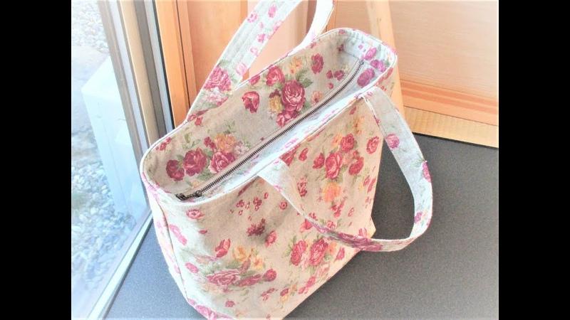 ファスナー付きトートバッグ 作り方 マチ付き口布ファスナーバッグ A zip