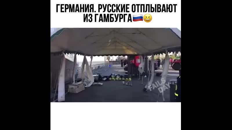 VIDEO 2019 06 10 11 24