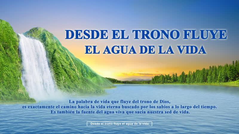 Hallar la fuente del agua viva Desde el trono fluye el agua de la vida Tráiler oficial