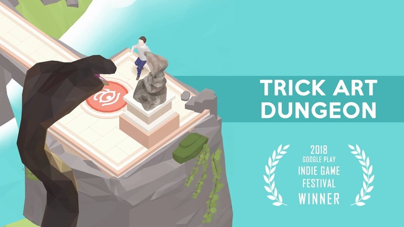 Trick Art Dungeon (Premium) - Геймплей | Трейлер