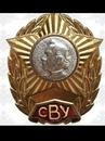 Личный фотоальбом Владимира Свидерского