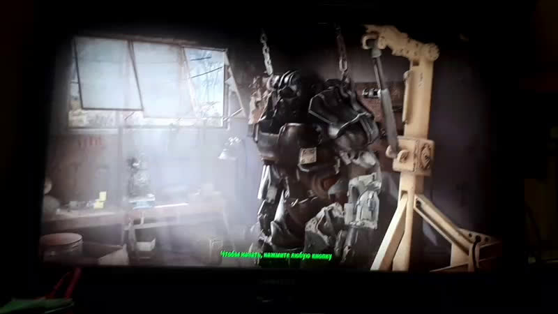 Перепрохожу Fallout 4. Как настроение, подписчики?)