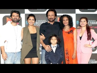 The Great Indian Dysfunctional Family Official Trailer Launch | Kay Kay Menon | HINDI Web Series