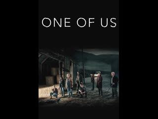 Один из нас _ one of us (tv mini-series 2016) великобритания