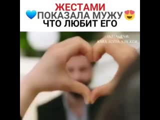 Subpost 2 - Ну что за милая парочка_!_heart_eyes_ Кто смотрел сериал)_ Как вам_ - yemin - кл ( 640 X 640 ).mp4