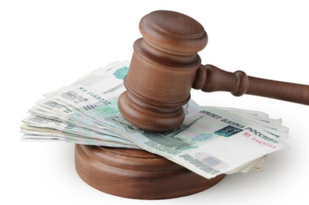 Судебные расходы картинка