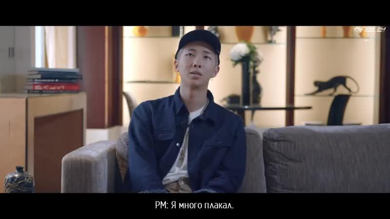 [RUS SUB][Рус.саб] BTS 'BRING THE SOUL: DOCU-SERIES' трейлер 2