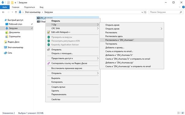 Как установить свою сборку сервера CS 1.6, изображение №2