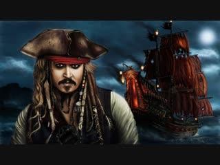 Пираты Карибского моря: Новые горизонты # 3 (Кривой Санстрайк)