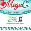 МедиС-сеть медицинских центров