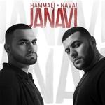HammAli & Navai - Проваливай