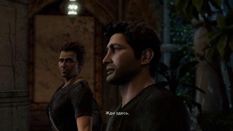 Uncharted 2: Among Thieves Среди Воров 2 Напролом