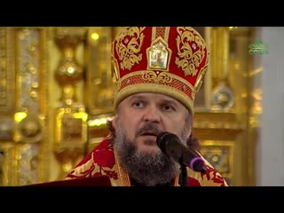 Проповедь архиепископа Верейского Амвросия за Божественной литургией в Храме Христа Спасителя 24 мая 2019 года