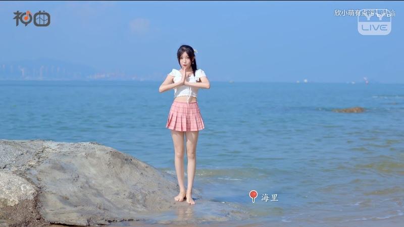 欣小萌 – 樱桃小丸子 op♡ -YY神曲 廈門地標打卡,一起來裝嫩!