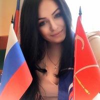 Виктория Рыбакова
