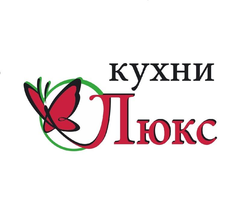 Заказать кухню по индивидуальным размерам в Москве