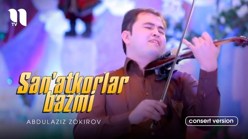 Abdulaziz Zokirov San'atkorlar bazmi Абдулазиз Зокиров Санъаткорлар базми consert version
