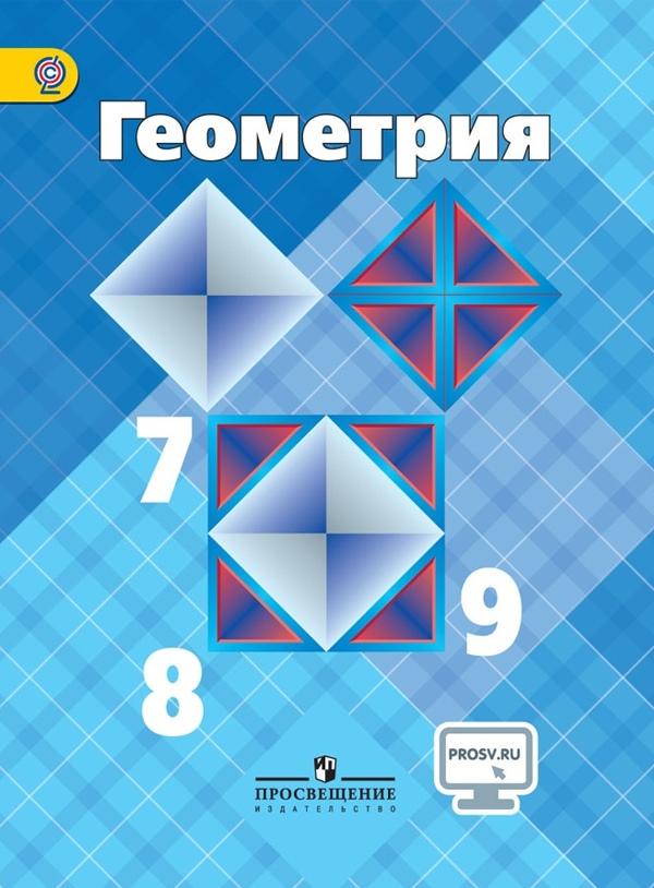 класс 5 пизды малолеток видео русских