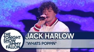 Выступление Jack Harlow с треком WHAT'S POPPIN' на шоу Джимми Фэллона
