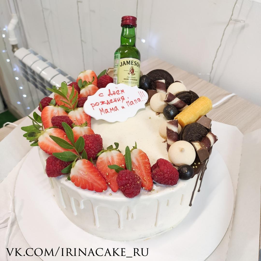 Двойной торт для мамы и папы (Арт. 584)