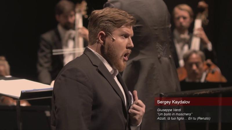 Sergey Kaydalov - Aria Renato (G. Verdi - Un ballo in maschera)