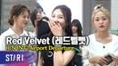 Red Velvet, 20190729_ICN INT' Airport Departure (레드벨벳, 후광이 비치는 미모)