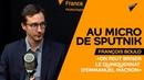 Acte 49 Gilets Jaunes François Boulo On peut briser le quinquennat d'Emmanuel Macron
