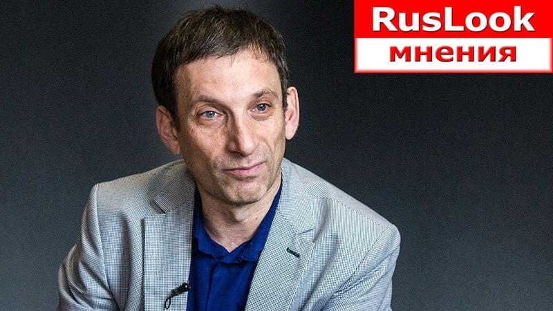 Чем украинцы отличаются от россиян (Виталий Портников)