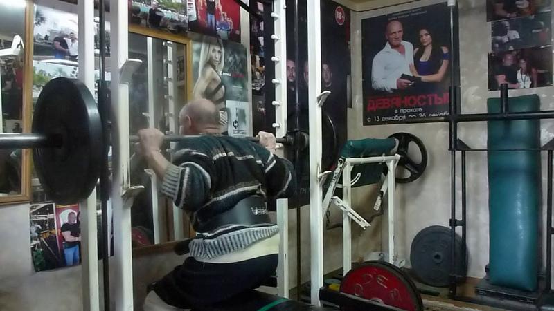 Локтионов Валерий полуприсед 60 кг на 18 раз