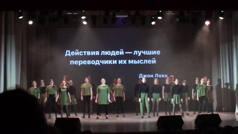 Большие танцы 19 школа 19 ВОЛНА капитан Валерия Лушева
