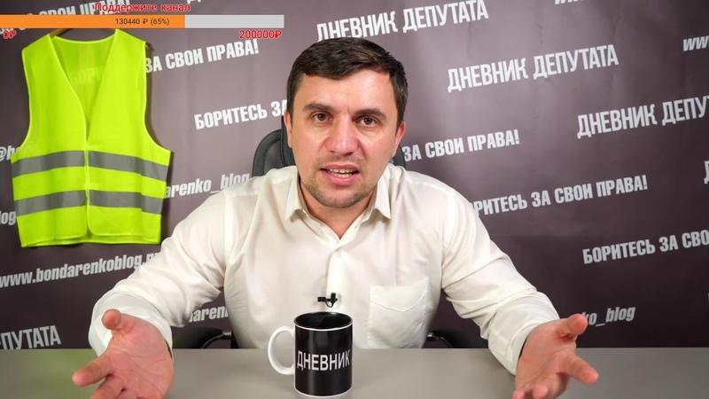 Можно ли доверять Левченко губернатору Иркутской области