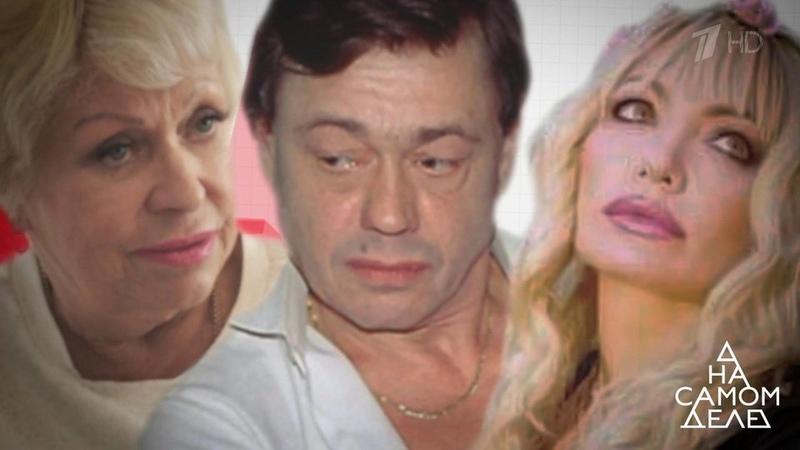 Знакомая Поргиной призналась что была любовницей Караченцова Насамом деле Выпуск от30 01 2020