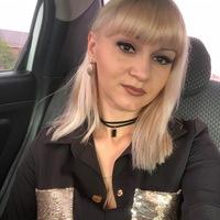 Вероника Орлова